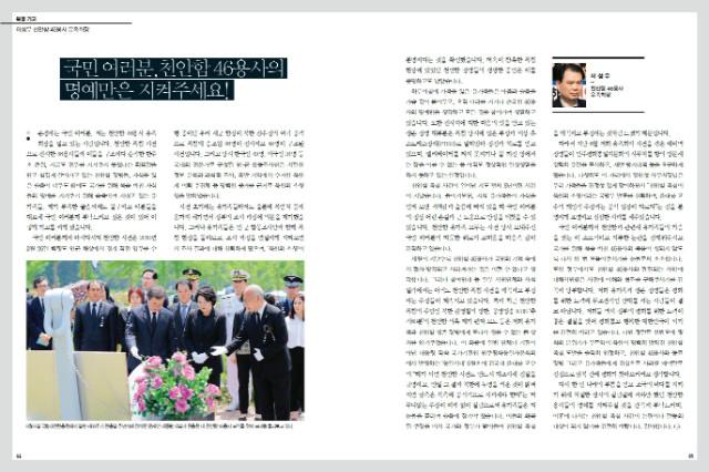 이성우유족회장기사.jpg